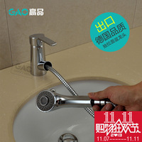 Gao copper drawer basin faucet pull type hot and cold basin shower faucet