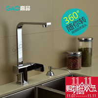 Gao copper hot and cold kitchen faucet rotary high quality square vegetables basin sink