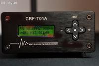 Home FM stereo transponder - FM transmitter - 990mW power continuously adjustable - Black
