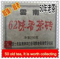 250g,More Than 50 Years Old PU ER,Chinese Health Care Puerh Pu er Tea Pu erh Pu'er Puer Tea Brick  Lose Weight Tea Free Shipping