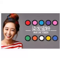 Gradient multicolour crayon hair dye stick haircolouring pen hair cream disposable haircolouring honey powder