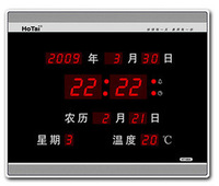free shipping by CHINA POST Ht188a digital calendar wall clock electronic clock luminous alarm clock table clock dual