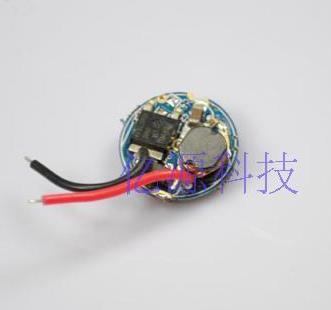 Free Shipping! 5pc Super Output SSC P7 LED Driver Board 3 levels 5.5V-15V(China (Mainland))