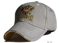 Free shipping to Russia golden wings duck tongue letters hat adjustable embroidery baseball cap outdoor sports sun hat