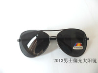Male large sunglasses polarized sunglasses driving glasses sun-shading mirror