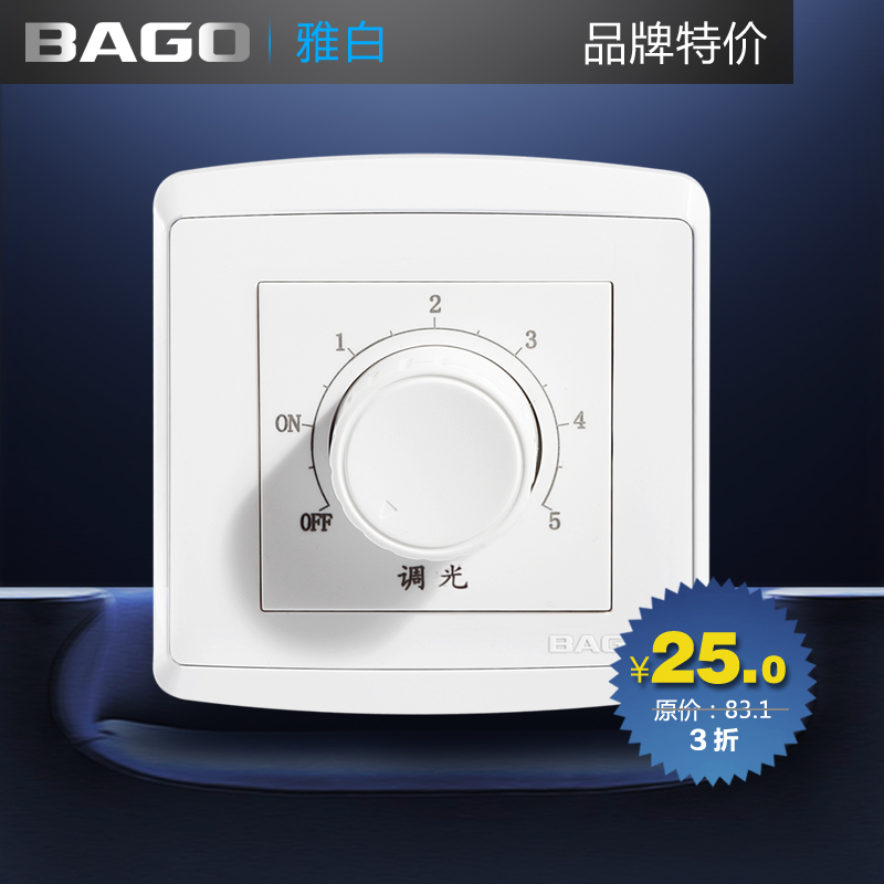 Free shipping Bago switch socket panel dimmer switch adjust light switch lamp switch dimming(China (Mainland))