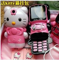Minimum mini cute hello Kitty slide children cartoon hello Kitty phone HK520 low radiation