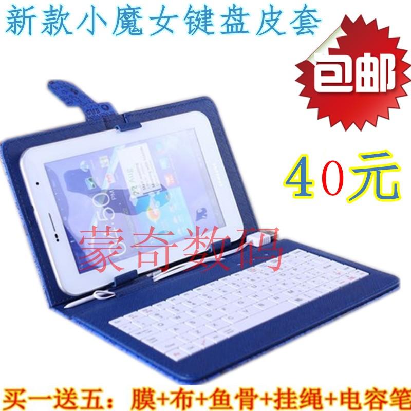 Case stylus for 7 proscan 7 plt7810k plt7833 plt7777g tab free jpg
