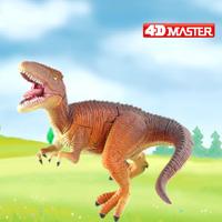 4D - Dinosaur Toys Assembling Model toy - tyrannosaurs  9*8*6cm