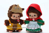 WJ109 Fashion Lovely Soft Plush Stuffed pendant Cartoon Monchhichi Style 15CM Supernova Sale Baby Birthday Christmas Gift