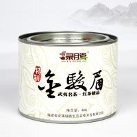 New 2013 Jin Jun Mei Black Tea Fujian Wuyi Paulownia Guan Kim Chun Mei tea Souchong Tea Gift Premium China Red Tea free shipping