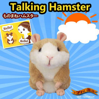 CL01216 Free Shipping New Arrival 6pcs Cute Pet Hamster Plush Toy Talking Repeat Any Language Russia English Hamster Toy 3 Color