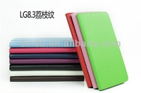 30pcs/lot&free shipping Leather Case Cover Skin For LG G PAD 8.3 V500