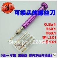 2pcs Free shipping Observing screwdriver demolition  for Apple Samsung HTC phone dedicated screwdriver for  iphone4S 5