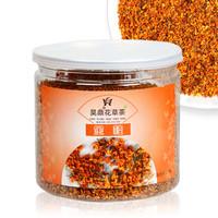 Basons herbal tea canned premium osmanthus tea stem gold osmanthus tea 75g