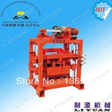 hollow block making machine promotion