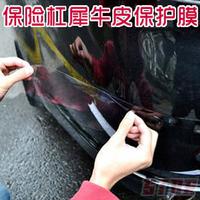 Car bumper protective film for car body rhino skin film car stickers