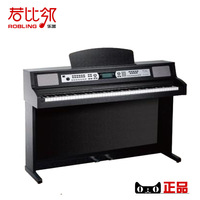 Electronic piano medeli electric piano 88 key electronic piano digital piano dp-165