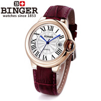 Binger accusative case watch ladies watch women's watch balloon series rose gold flour flat ring