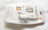 10pcs/lot For Samsung Galaxy Note 3 Car Charger Premium In-Vehicle Charger For Galaxy Note III With Cable