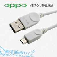 For oppo   find ulike2 u705t 5 x909 r815t r811 u701 mobile phone usb data cable