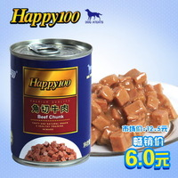 Happy100 pet snacks dog wet grain beef canned dog food 375g pet food
