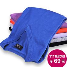 wholesale plain pullover