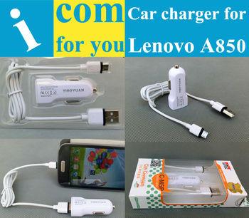USB Автомобильное зарядное устройство для Lenovo P780 P770 K900 K860 K800 A850 A830 A690 A390 A789 A706 A660 5V 1A Высокое качество Обеспечение безопасности