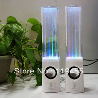 Hot-selling water audio music fountain spray hifi speaker computer multimedia subwoofer