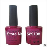 QQ nail polish removable plastic Koudan UV phototherapy glue GEL Nail Polish