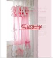 Pink cake princess curtain pink French curtain pink semi-shade