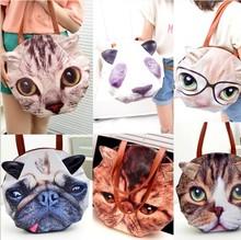 wholesale dog handbag