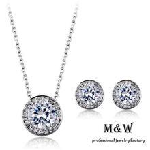 cheap white gold jewelry set