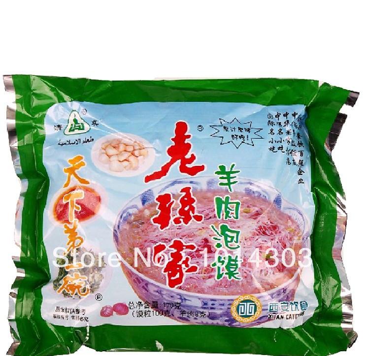 Groothandel schapenvlees eten kopen schapenvlees eten partijen uit china schapenvlees eten - Doos huis wereld ...