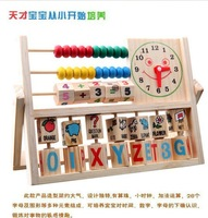 Early childhood learning toys multifunctional child turning plate calculation frame children's educational toys