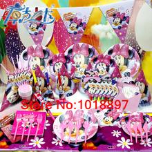wholesale kids birthday parties