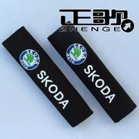 free shipping 1pair=2pcs Skoda skoda car seat belt cover