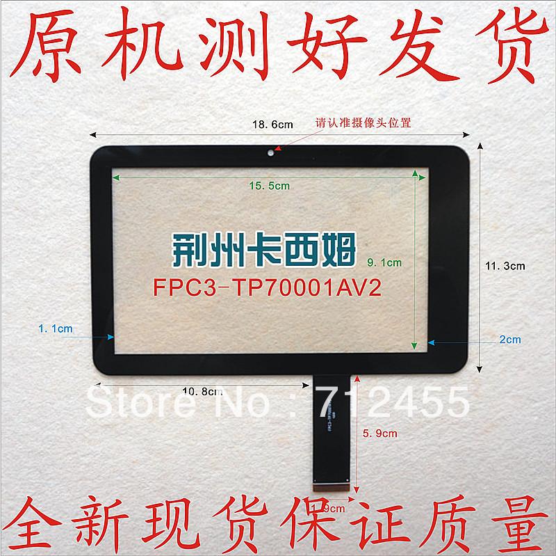 100% New Freelander PD10 3G touch panel digitizer FPC3-TP70001AV2 FPC3-TP70001AV1(China (Mainland))