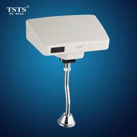 Free shipping Hygienic water-saving electronic Flusher urine sensor urinal automatic inductive toilet flush copper valve