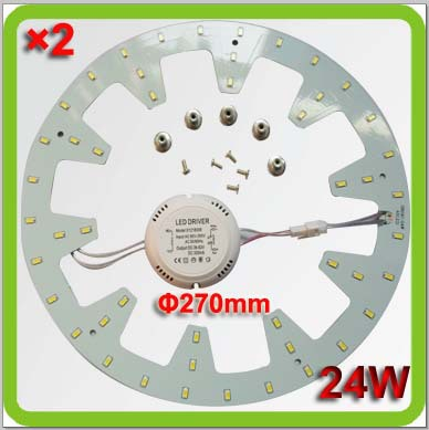 2014 new high bright 5730smd 2400lm 24W magnetic led circular board LED ceiling lights ring replace to 60w old 2D tube(China (Mainland))