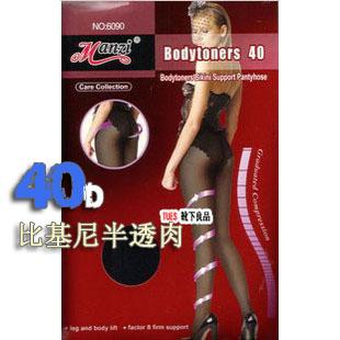 free shipping Manzi 6090 40d adjustable bikini stovepipe pantyhose stockings sexy autumn black(China (Mainland))