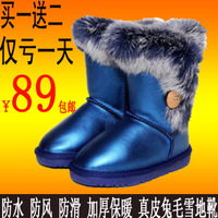 Child snow boots female boots child waterproof rabbit fur winter boots cow muscle outsole boys shoes genuine leather boots baby