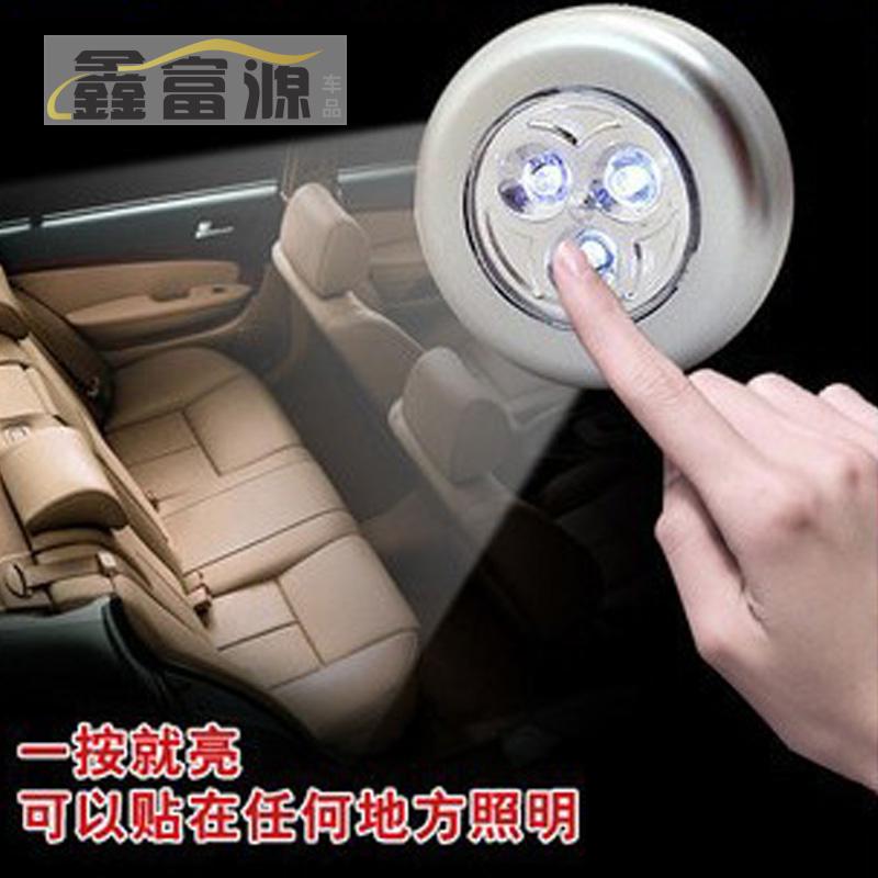 Car small night light car trunk lamp led emergency light car lights reading lamp map lights refires lamp(China (Mainland))