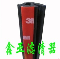 Big p auto seal car rpuf article car door sealing strip 3m