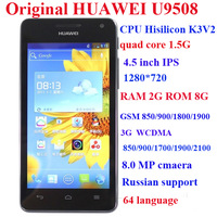 "Original HUAWEI U9508 4.5""IPS 1280*720 2GB RAM 8GB ROM Quad Core 1.5GHz CPU PK MTK6589T 8.0MP Camera 3G Android Phone 64language"