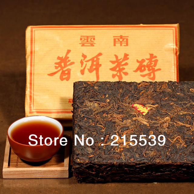 GRANDNESS High Quality 2006 yr Premium Chinese Yunnan Aged Mellow Superfine Pu er Puer Puerh