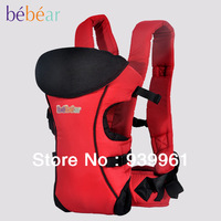 Free Shipping Baby Toddler Backpack Baby Front Carrier Chicco Bebe Baby Carriage Sling Hipseat Free Bolasa Kangaroo Baby Carrier