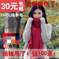 Pure wool scarf ultrafine solid color sheep fur shawl autumn and winter female