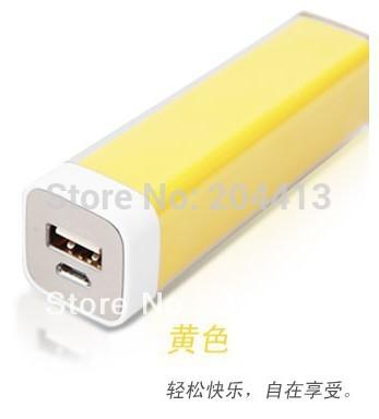 2PCS/LOT! Tiny Power Bank 2200mAh 2013 New Products On The Market(China (Mainland))
