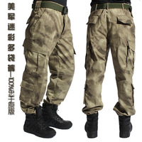 NEW Male outdoor Camouflage trousers male tactical pants digital  FREE SHIPPING